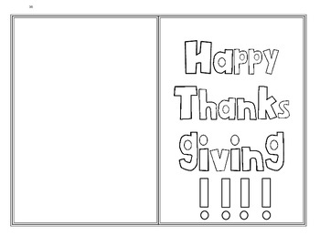 Thanksgiving Freebie for 2nd/3rd Graders