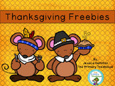 Thanksgiving Freebies