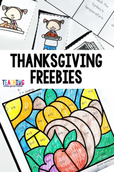 Thanksgiving Freebies