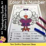 Thanksgiving Color By Numbers Thanksgiving Math Addition a