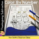 Thanksgiving Color By Numbers Thanksgiving Math Subtraction Facts