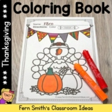 Thanksgiving Coloring Pages - 48 Page Thanksgiving Coloring Book