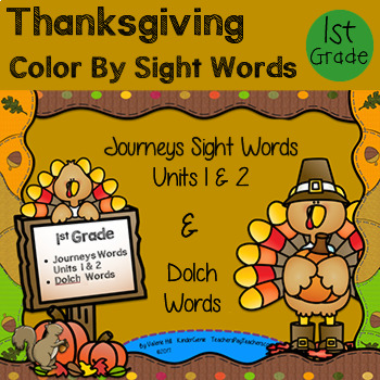 Thanksgiving Fun! First Grade Color By Sight Words - Journeys & Dolch Words