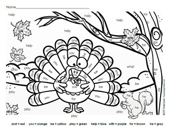 Thanksgiving Color By Sight Words - First Grade - Journeys Units 1 & 2 & Dolch