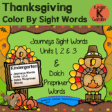 Thanksgiving Color By Sight Words - Kindergarten - Journey