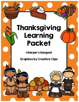 Thanksgiving Fun Learning Packet