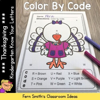Thanksgiving Color By Code Kindergarten Know Your Letters