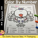 Thanksgiving Color By Numbers Mixed Division Facts