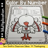 Thanksgiving Color By Numbers Mixed Multiplication Facts