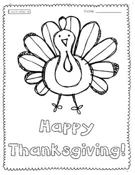Thanksgiving Fun Pack