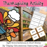 Thanksgiving Sight Word Sentences, Cut & Glue Worksheets