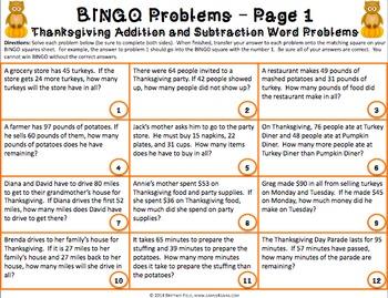 2nd Grade Thanksgiving Activity: 2nd Grade Thanksgiving Math Bingo Game