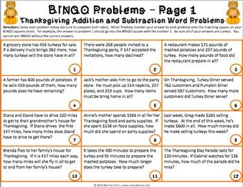 3rd Grade Thanksgiving Activity: 3rd Grade Thanksgiving Math Bingo Game
