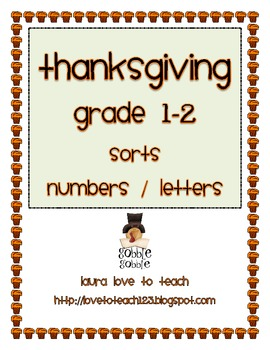 Thanksgiving Grade 1-2 Word Sorts and Printables