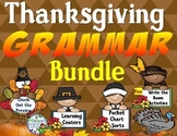 Thanksgiving Grammar Bundle  Differentiated Activities