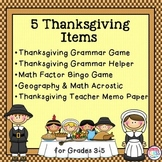 Thanksgiving Grammar Thanksgiving Math and Thanksgiving Ge