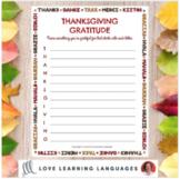 Thanksgiving Gratitude Activity