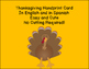 Thanksgiving Handprint Card- Easy and Cute (English and Spanish)
