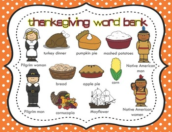 Thanksgiving Handwriting & Reading Skill Practice {Differentiated}