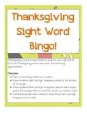 Thanksgiving High Frequency Word Bingo