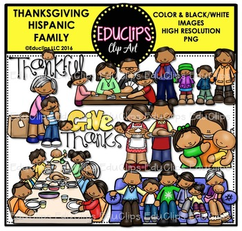 Thanksgiving Hispanic Family Clip Art Bundle {Educlips Clipart}
