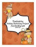Thanksgiving Holiday Dictionary Spelling Project