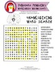 Thanksgiving Holiday Word Search: Pomodoro Penguin Workshe