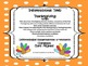Thanksgiving Informational Text Bundle (Common Core Aligned)
