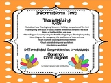 Thanksgiving Informational Text and Questions (Common Core Aligned)
