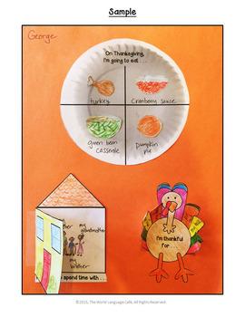 Thanksgiving Interactive Notebook Craftivities