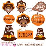 Thanksgiving Kawaii Word Art Digital Clip Art Digital Grap