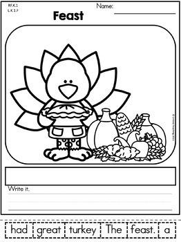 Thanksgiving Kindergarten Language Arts Worksheets