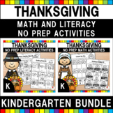 Thanksgiving  Math and Literacy Worksheets Bundle (Kindergarten)