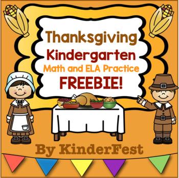 Thanksgiving Kindergarten Math and ELA Practice - FREEBIE!