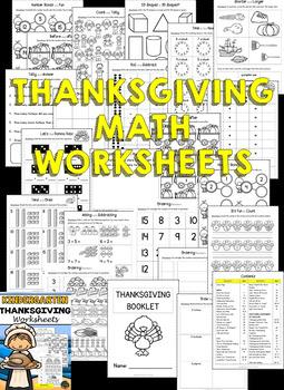 Thanksgiving: Kindergarten Thanksgiving Worksheets and Activities