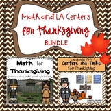 Thanksgiving LA and Math Centers and Activities BUNDLE - 1