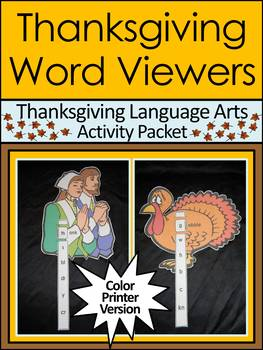 Thanksgiving Language Arts Activities: Thanksgiving Word Viewers Activity -Color