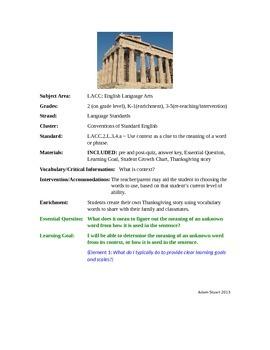 Language Arts Activity~Find and Define Vocab~Common Core/Marzano