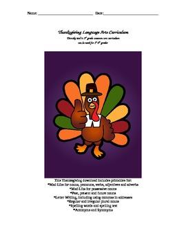 Thanksgiving Language Arts Core Curriculum