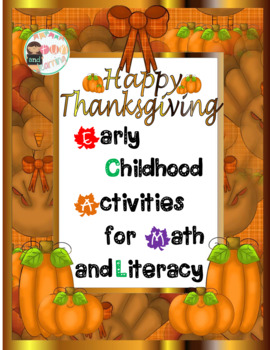 Happy Thanksgiving Early Childhood  Learning  Activities