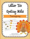 Thanksgiving Letter Tiles Spelling Mat