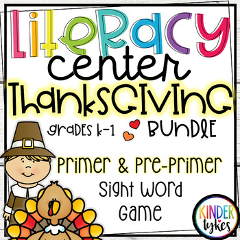Thanksgiving Literacy Center Game (Pre-Primer and Primer)