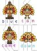 Thanksgiving Literacy Center Game (Pre-Primer and Primer)
