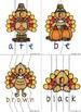 Thanksgiving Literacy Center Game (Primer)