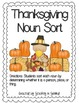 Thanksgiving Literacy Centers (9 Centers!)