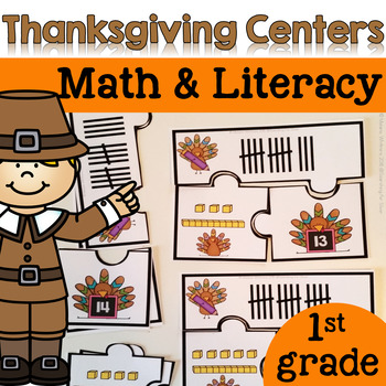 Thanksgiving Math and Literacy Centers {First Grade}