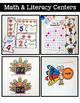 Thanksgiving Math and Literacy Centers {Kindergarten}