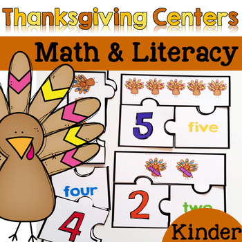 Thanksgiving Math and Literacy Centers {Kindergarten}