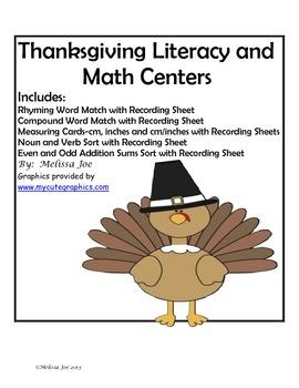 Literacy and Math Centers Minimum prep Thanksgiving Theme