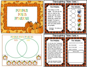 Thanksgiving MATH Activities - For Use with GOOGLE